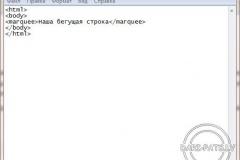 marquee-kod