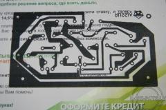 raspe4atanaja-plate